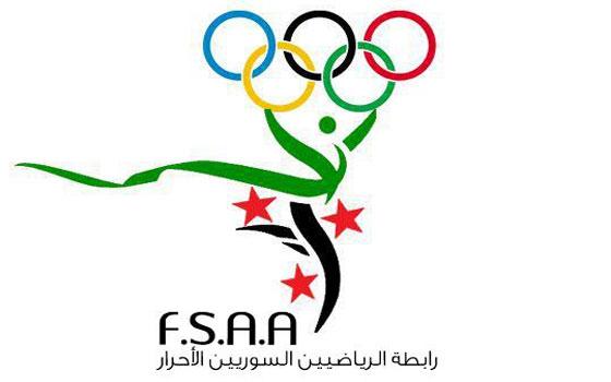 مصر اليوم - رابطة الرياضيين الأحرار تسعى إلى تمثيل سورية في المحافل العربية