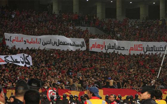 مصر اليوم - لجنة الشباب في مجلس الشورى تطالب العامري  بالتحقيق مع مجلس إدارة الأهلي