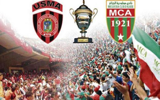 مصر اليوم - اتحاد العاصمة يتوج بلقب كأس الجزائر للمرة الثامنة في تاريخه
