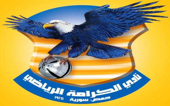 مصر اليوم - نادي الكرامة السورية يفتتح 70 مركزًا تدريبيًا في حمص