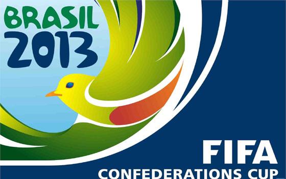 مصر اليوم - انطلاق منافسات كأس القارات الـ9 لمنتخبات كرة القدم في البرازيل السبت