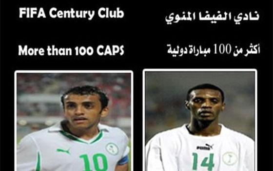 مصر اليوم - السعوديان سعود كريري ومحمد الشلهوب يدخلان نادي الـ100