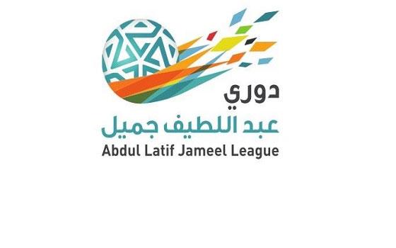مصر اليوم - النصر نيولوك يضرب نجران ويحقق الفوز بأول ثلاث نقاط في افتتاحية الدوري السعودي