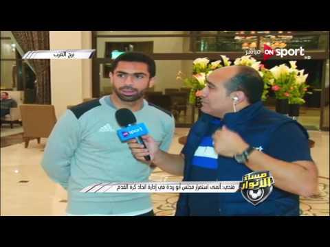 بالفيديو أحمد فتحي يهاجم سيد عبد الحفيظ في مساء الأنوار