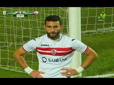 ملخص مباراة كرة القدم بين فريقي الزمالك والإسماعيلي
