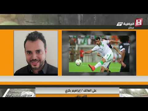 شاهد إبراهيم بكري يتحدّث عن مقال الغيرة تحرق الأهلي