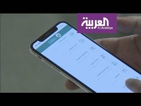 شاهد العدل السعودية تبدأ التوثيق اللألكتروني لعقود الزواج