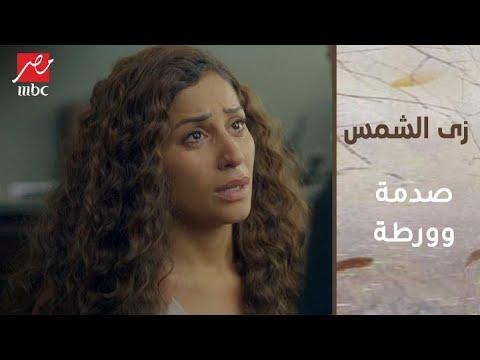 شاهد انهيار أحمد السعدني بعد معرفته بخيانة فريدة في«زي الشمس»
