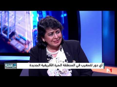 شاهد الرئيسة السابقة لجزر موريس تُشيد بدور المغرب في تنمية القارة الأفريقية