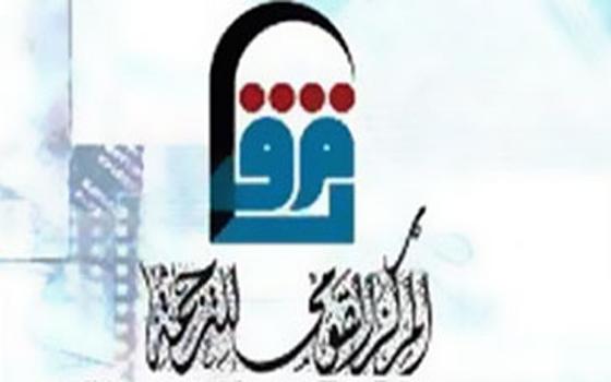 مصر اليوم - إصدارات المجلس القوميّ للترجمة الأكثر مبيعًا في المعارض العربيّة